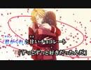 【ニコカラ】チョコカノ N mix /LIP×LIP 【on vocal】