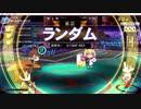 【QMA】サークル対戦_20190309【社・ランダム】