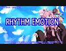 【琴葉茜が歌ってみた】RHYTHM EMOTION【歌うボイスロイド】