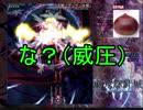 【実況】東方を9ミリも知らない僕が弾幕STGに挑戦【輝針城EX】 3