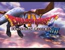 第91位:勇者が目覚めるドラゴンクエスト4実況プレイ パート1