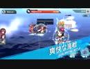 ホモと見るアズレンパクリゲー『艦姫世界』PV