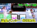 【QMAXIV】ミューと賢決闘者を目指す ~120限目~【kohnataシリーズ】