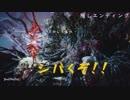 【Devil May Cry 5】隠しエンディング ユリゼンをシバく!!  【デビルメイクライ5】