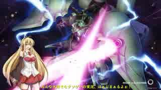 【VOICEROID実況】マキマキと征くガンダムオンライン #10