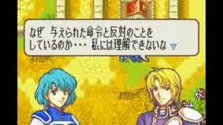 【実況】10代を取り戻したい大人のFE封印の剣ハード【第10章】part2