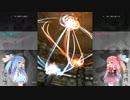 【VOICEROID実況】琴葉姉妹による斑鳩ダブルプレイ攻略 Part4(完結)
