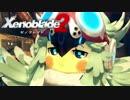 【実況】超王道RPGをもっとうるさく実況:Part94【Xenoblade2】