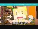 【ジェムカンMAD】一文字マヤ 黄金戦士ゴールド・ライタソ