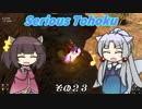 【Serious Sam 3】シリアスとーほく その23【VOICEROID実況】