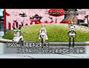 EPISODE5最終アップデート「英雄と無限の未来」紹介ムービーPart2