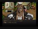 【実況】実況者仮免によるグローランサーpart47