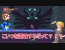 ドラゴンマークトフォーデス 皇女ちゃん編その6 不死の双龍 レベル10(ゆっくり実況)