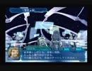 【G.A.Ⅰ-EX】 銀河を守るために天使達と戦う【実況】 その3