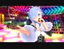 【コイカツ!】 レムりんライブ 【Re:ゼロ】