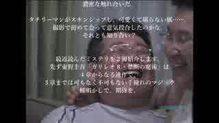 月刊サムソン ビデオレビュー『ガバ穴ダディー』