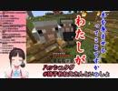 鈴鹿詩子、羊を連れてくるのに悪戦苦闘「いっぱい出しちゃった」