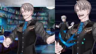 Fate/Grand Order 新宿のアーチャー〔グレイ・カラー〕 霊衣開放&マイルーム&バトルボイス&全バトルモーション集