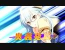 【刀使ノ巫女 刻みし一閃の燈火】メインストーリー 第3部 第2章 Part.02