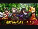 【シノビガミ】『怨念がおんねん』 part6【実卓リプレイ】