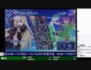 2019-03-03 中野TRF アルカナハート3LMSSS 交流大会