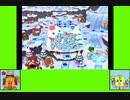 #4-1 キラキラ!ゲーム劇場『マリオパーティ6』