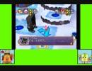 #4-2 キラキラ!ゲーム劇場『マリオパーティ6』