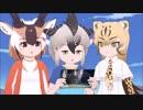 第11位:【実写けもフレ】ロードランナーちゃん vs. スネーク