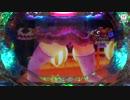 【発表会最速試打動画】Pスーパー海物語IN JAPAN2【超速ニュース】