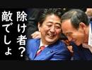 「韓国は北東アジアの除け者にならないよう韓米同盟関係に気を付けるべき!」今更?ブルーチーム一同失笑【カッパえんちょーGT】