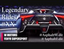 【アスファルト9】Legendary Rides XX: W Motors Fenyr Supersport