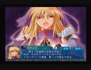 【G.A.Ⅰ-EX】 銀河を守るために天使達と戦う【実況】 その4