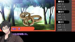 【ゆっくりTRPG】母なる島~第七話【CoC】