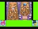#4-3 キラキラ!ゲーム劇場『マリオパーティ6』