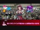 【シノビガミ】 第67回聖杯戦争 Part3