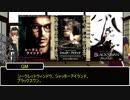 初心者たちが挑むシノビガミ【パニックルーム】part5 (終)