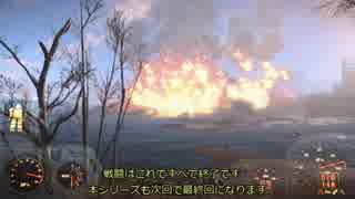 【fallout4】 トロフィー100%&世界観解説 part60【ゆっくり実況】