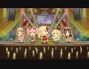 【デレステMV】スターラブレイション 2D標準 【1080p60】