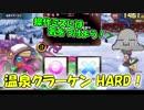 【QMAXIV】ミューと賢決闘者を目指す ~122限目~【kohnataシリーズ】
