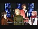 【MMD文アル】初期文豪の皆でSweet Devil Colate Remix