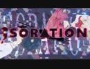 ISORATION /AkirA
