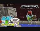 【日刊Minecraft】最強の匠は誰かスカイブロック編改!絶望的センス4人衆がカオス実況!#73【TheUnusualSkyBlock】