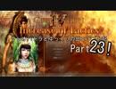 【Civilization4】クレオパトラとゆっくりの出エジプト記【IoT】23