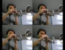 「Sing Sing Sing」をトランペットだけで吹いてみた トランペット4重奏