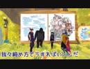 【天魔機忍Ver.G】大魔王と機械と忍者とゴリラのバーチャルマーケット【2話】