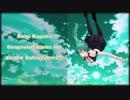 【神楽すずイメージソング】Speedster Symphony【アイドル部】