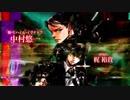 『PSYCHO-PASS サイコパス 3』PV第1弾