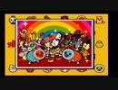 【エンディングコレクション】太鼓の達人 タタコンでドドンがドン