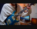 第91位:[WANIMA] アゲイン ギターで弾いてみた thumbnail