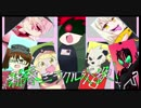 【ポケモンUSM】新春ミラクル交換会宣伝動画!3月24日21時 ありがとうございました!